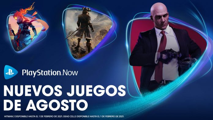 playstation now agost